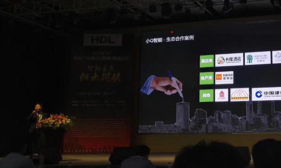 腾讯智能硬件小Q销售总监陈江华