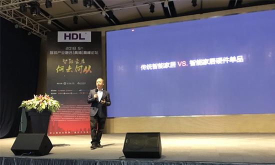 福建星网锐捷通讯股份有限公司智慧家庭事业部市场总监张大湘