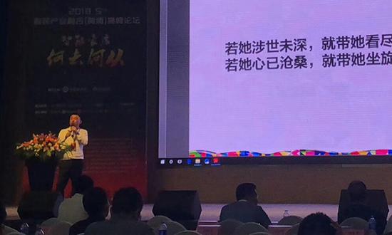 TCL智能家居营销中心副总经理饶骥飞