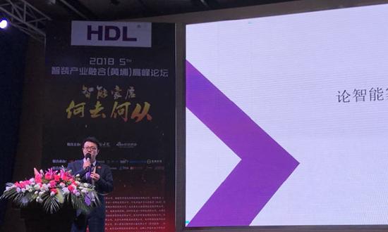 HDL河东智能科技有限公司副总裁何检